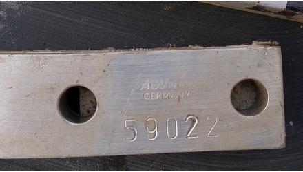 Игла алюминиевая пресс-подборщика Welger (Велгер) 59.022.00/ALU для моделей AP45, AP52