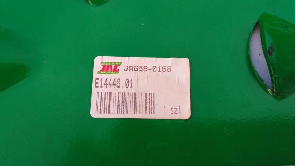 Плита ограничивающая (терка) John Deere левая (oem E14448)
